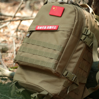 军用背包战术双肩包