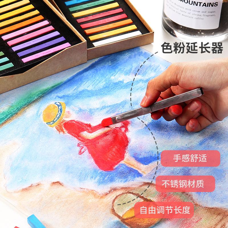 马利色粉笔48色专业手绘粉彩色粉颜料绘画色粉画画套装学生美术素描儿童油画棒炫彩棒粉彩笔宝宝蜡笔安全无毒