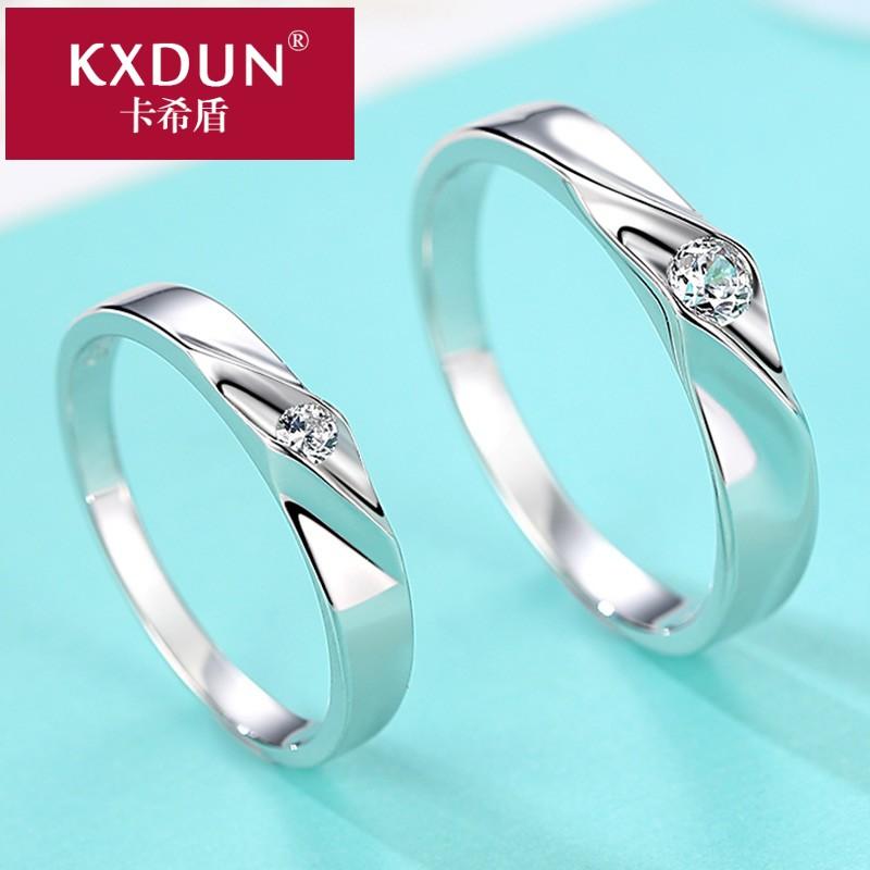同款结婚戒指