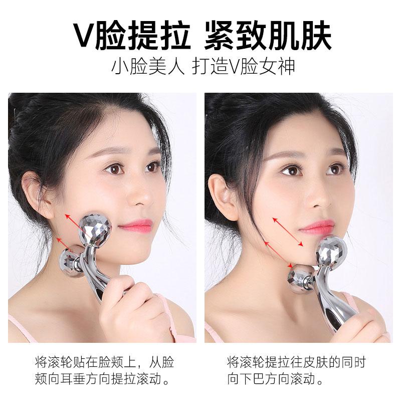 面部神器瘦脸器仪V脸部按摩提拉紧致溶脂美容仪黄金棒滚轮式手动