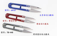 Zhang Xiaoquan yarn cut trim line spring shear cross stitch U-cut high carbon small scissors big yarn scissors