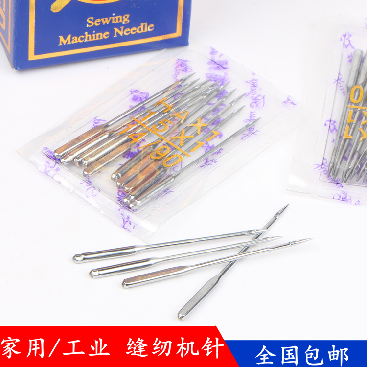 缝针机家用