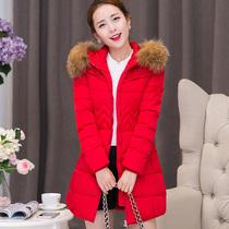 2018新款棉衣女中长款修身显瘦韩版保暖大毛领棉服外套大码胖妹妹