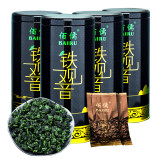 Yu Confucian new tea Anxi Tieguanyin tea spring tea fragrance type is the taste of orchid scent tien-in gift box 500g