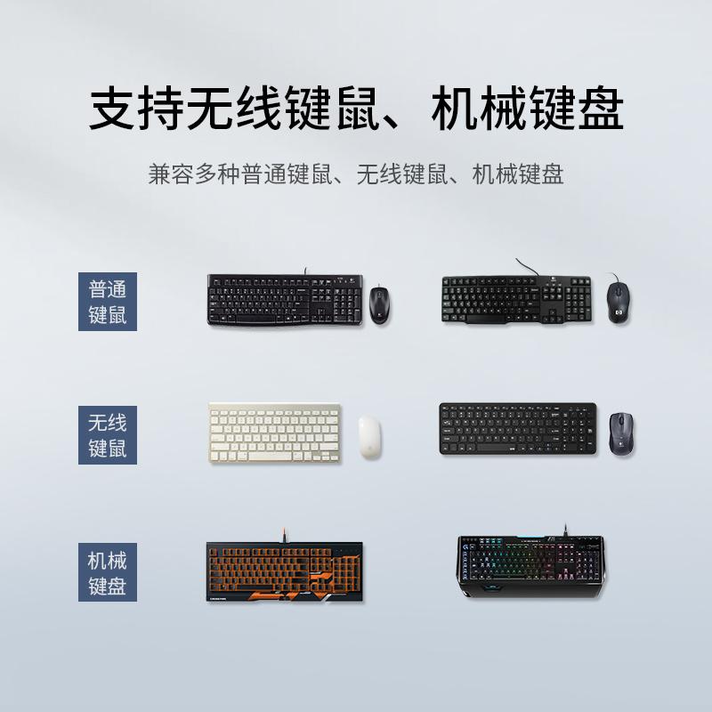 绿联同步器4口四dnf搬砖地下城与勇士逆水寒游戏手机双多开键盘鼠标usb分屏控制器1控4虚拟机