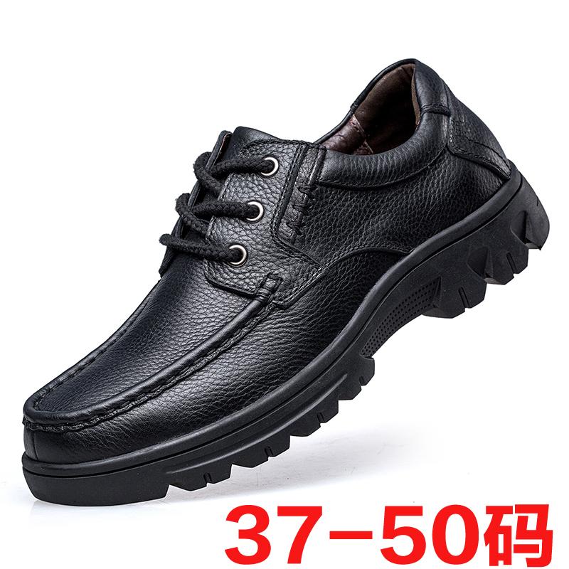 大头皮鞋男秋冬季小码37男鞋加大号48男士休闲鞋49工装鞋特大号50