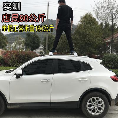 雷克萨斯NX/RX/GX车载专用 车顶行李架横杆铝合金载重置物架横杠新款推荐