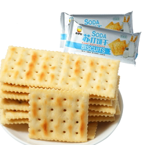 嘉顿威化饼干柠檬味200g好吃的糕点儿童小孩零食品成人款特产小吃
