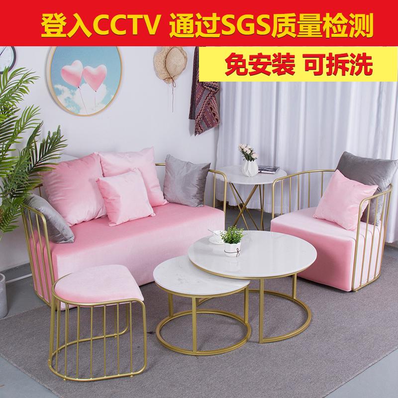 北欧单人铁艺沙发椅现代简约工作室小ins网红沙发组合酒吧美容店