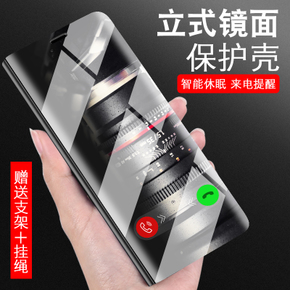 三星A8手机壳C8翻盖智能皮套镜面A7全包防摔A5保护套男女2018商务