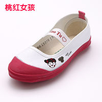 Dance shoes baby children gym shoes kindergarten indoor white shoes boys tennis shoes girls students canvas shoes