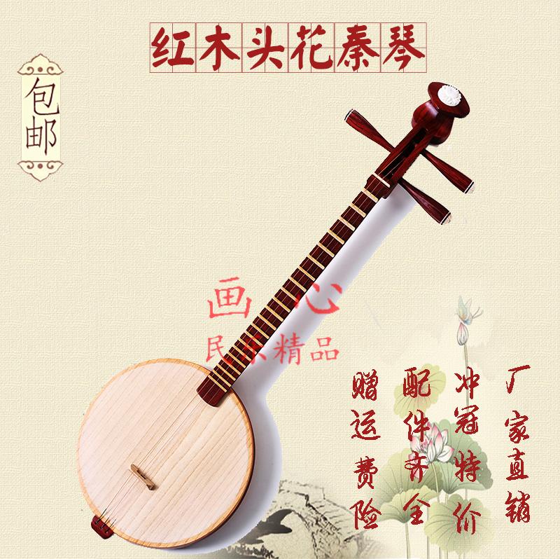 Китайские народные инструменты Артикул 10439800822