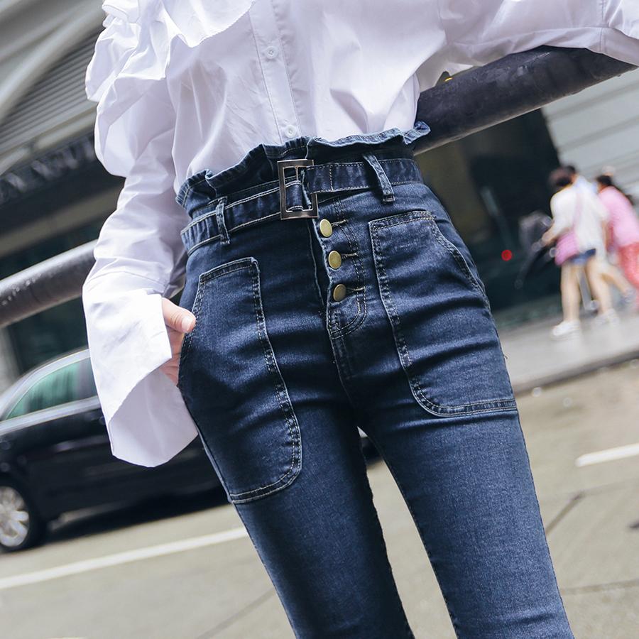 单排扣高腰小脚裤