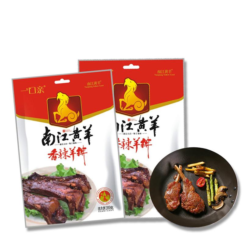 四川巴中特产南江黄羊香辣羊排羊肉风味腌制酥脆手撕排骨即食