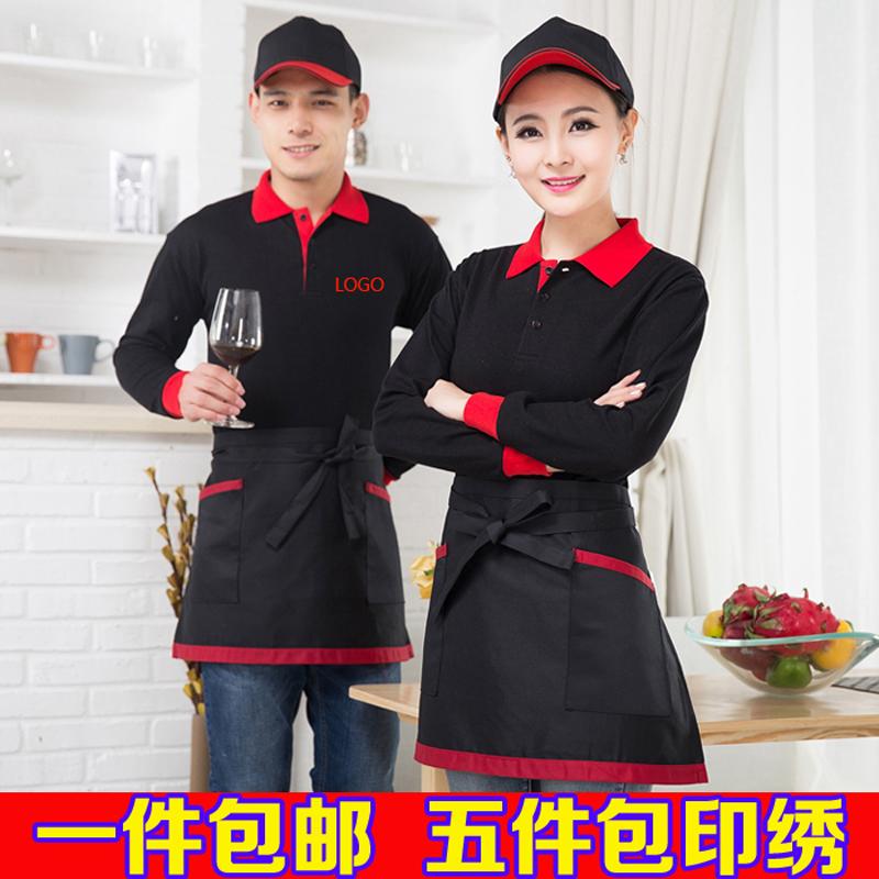 男女快餐店工作服