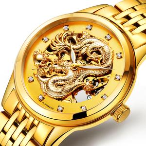 全自动机械表情侣金龙表镂空男士时装真皮精钢带防水超薄夜光手表