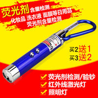 Mini money detector money detector purple light counterfeit light small portable counterfeit pen with flashlight UV