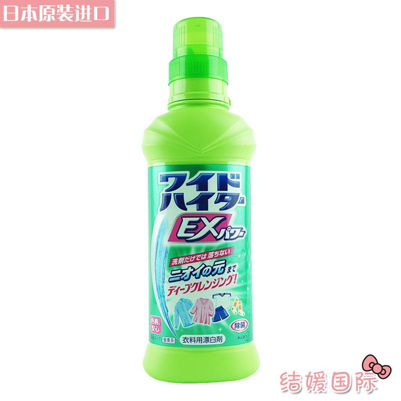 日本原装进口 KAO花王EX彩漂液 衣物去渍护色增色洗衣液600ML瓶装