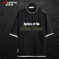 Steam游戏 奥伯拉丁的回归 Return of the Obra Dinn游戏短袖T恤