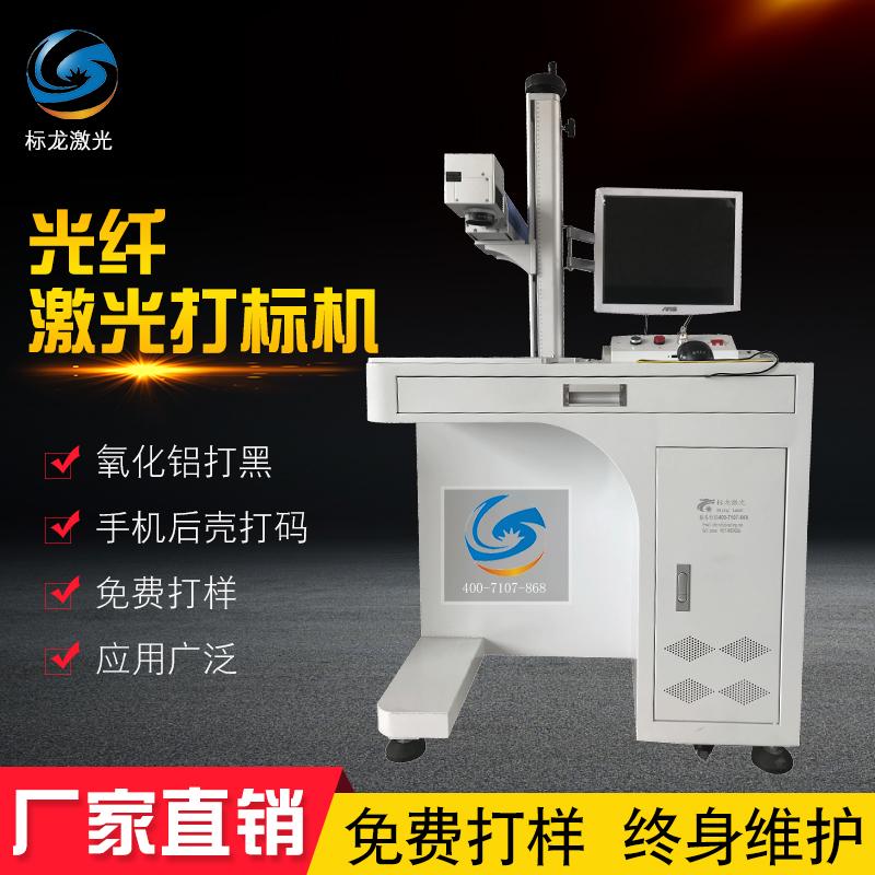 Оборудование для оптического волокна / ВОЛС Артикул 596269698956