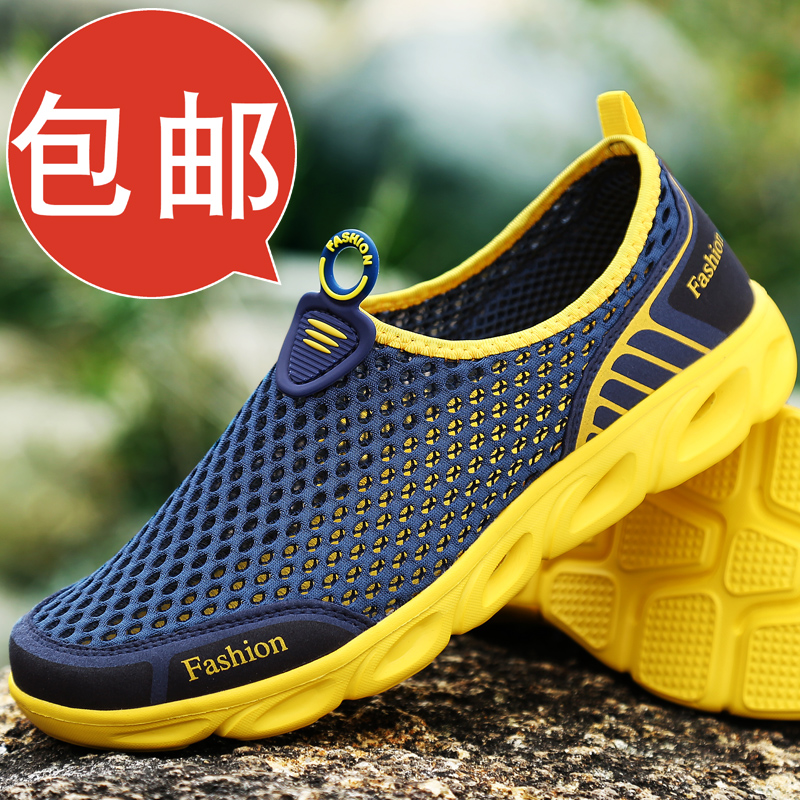 运动鞋男夏季天新款懒人一脚蹬套脚男子镂空单网眼透气旅游跑步鞋