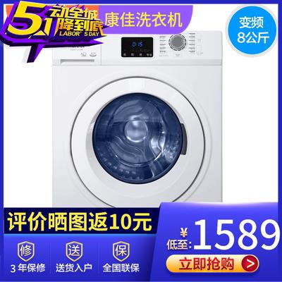 konka洗衣机
