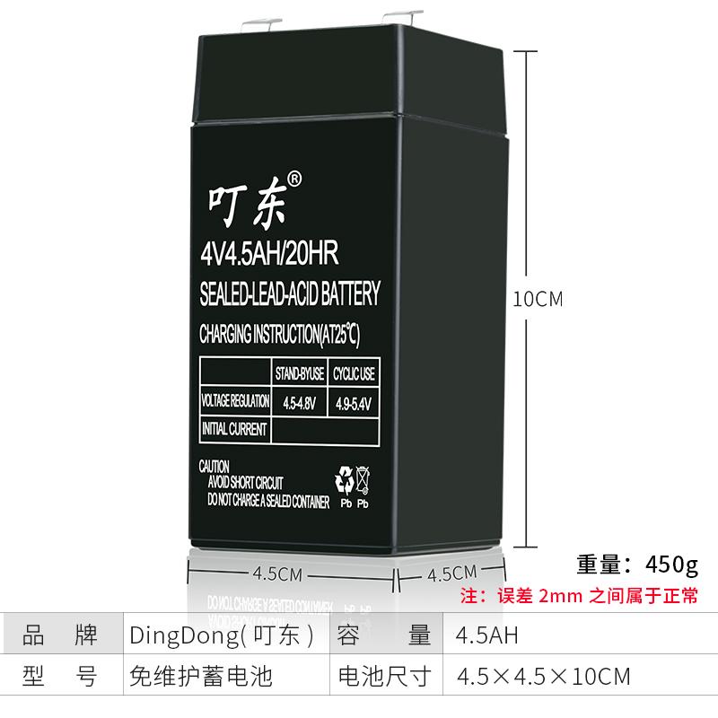 电子秤电池包邮4v4ah/20hr通用台称电瓶计价秤6V蓄电池电子称专用
