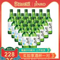 日本原装进口日本清酒300ml支5大关白鹤菊正宗清酒俏雅柚子酒组合