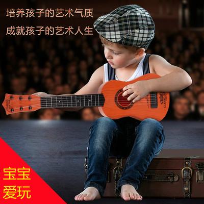 玩具吉他大