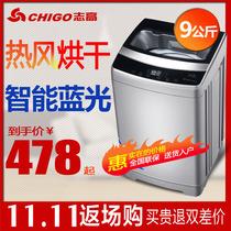 大容量工业大型家用18KG15公斤商用宾馆酒店20长虹全自动洗衣机