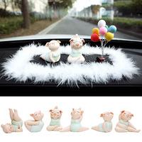 时尚瑜伽猪汽车摆件创意可爱卡通小猪车载装饰品家居车内饰通用女
