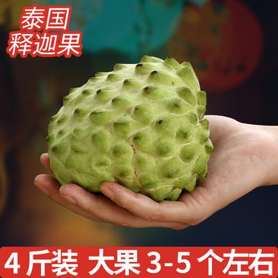 泰国大目释迦果4斤装 新鲜进口佛头果番荔枝孕妇水果释迦顺丰空运