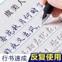 天道酬勤手写书法作品真迹办公室客厅名家作品励志书法作品