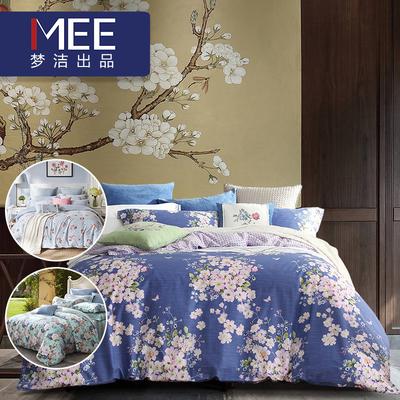 梦洁MEE新品纯棉花卉四件套双人床上用品床单被罩全棉套件铃兰语评测