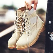 靴子男鞋 马丁靴高帮短靴军靴中帮透气英伦风沙漠靴工装 夏季男士