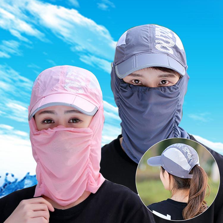 户外透气速干帽子男女太阳帽遮脸防晒钓鱼骑行防紫外线遮阳折叠帽
