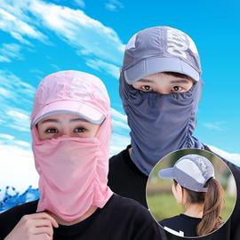 户外透气速干帽子男女太阳帽遮脸防晒钓鱼骑行防紫外线遮阳折叠帽图片