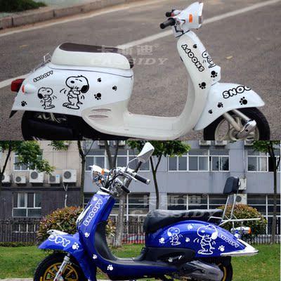 划痕摩托车电动车