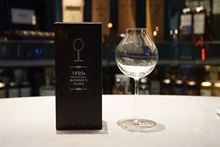 威士忌 闻香杯1920s Blenders Glass洋葱型威士忌纯饮杯 英国原装
