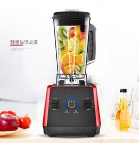 新款蔬菜果汁机便携式果汁机原汁果汁学生榨汁新品全自动便携豆浆