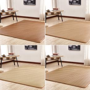 日式夏季客厅卧室地毯瑜伽藤席凉席榻榻米地垫四季儿童爬行垫床垫