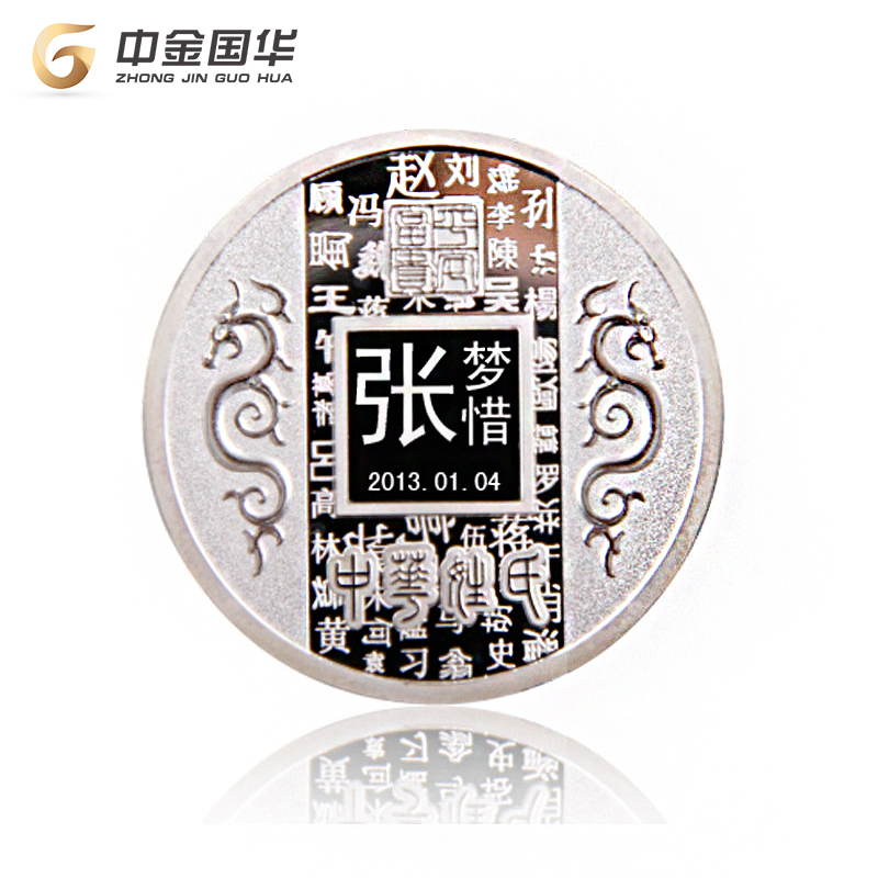 Монеты Артикул 599547772743