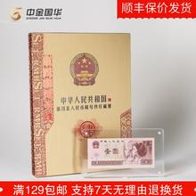 全品第四套人民币80年版壹元整刀 9001版一元整刀纪念收藏钞