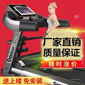 跑步机家用款小型T900室内超静音迷你特价电动折叠式健身器材