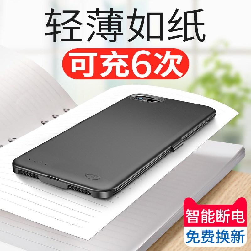 iphone6背夾式充電寶蘋果電池6S專用8P超薄手機殼7無線沖便攜器6sp移動電源x大容量7plus輕薄六七八正品X