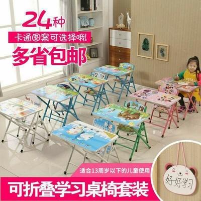 儿童书桌书桌幼儿园旗舰店网址