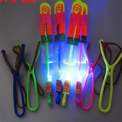 塑料竹蜻蜓手搓双飞叶飞天仙子发光飞盘类手推飞碟儿童怀旧玩具。