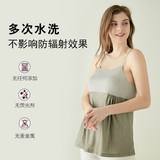 Radiation-proof maternity clothing new genuine silver fiber suspension belt for pregnancy radiation-proof clothing to work invisibly wearing vest