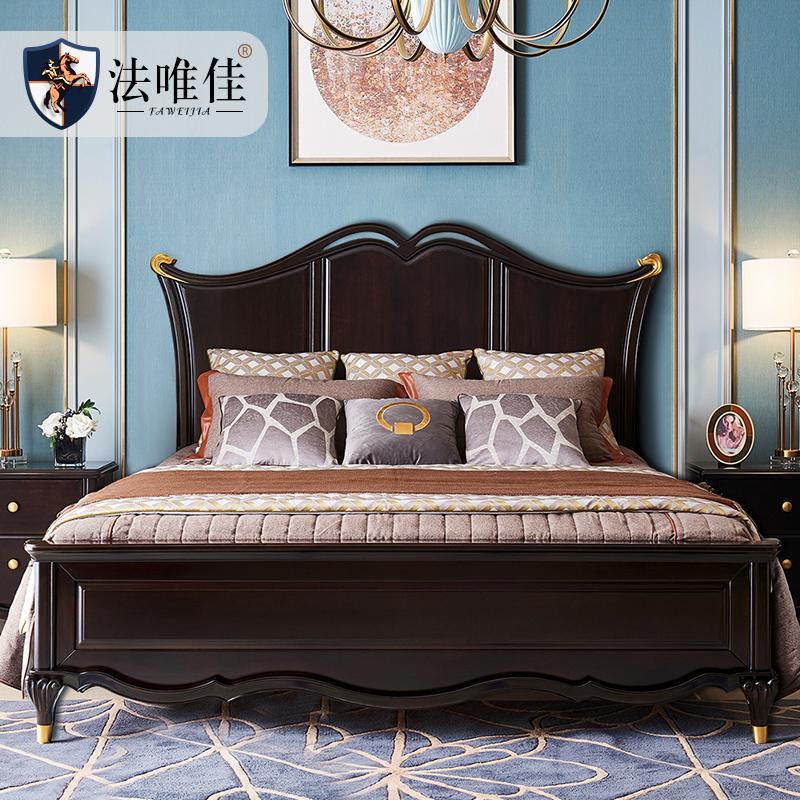 高档美式家具