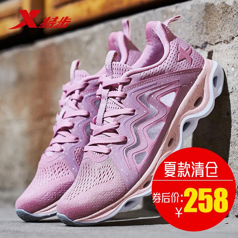 特步女鞋跑步鞋2018秋季新款网面鞋轻便透气情侣款跑鞋运动鞋女